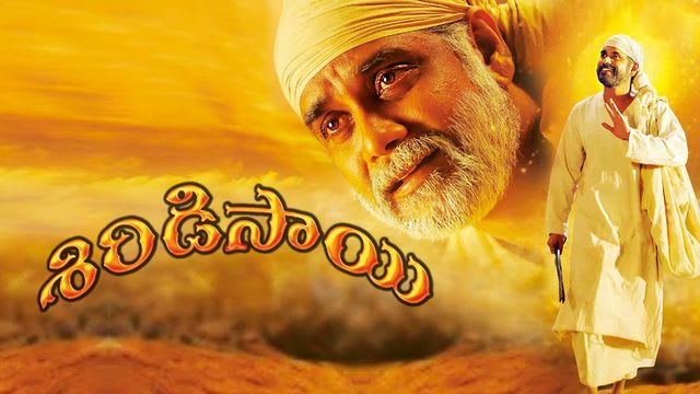 Shirdi Sai Full Movie, Watch Shirdi Sai Film on Hotstar