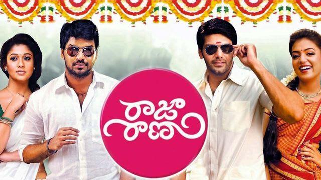 Raja Rani Full Movie, Watch Raja Rani Film on Hotstar