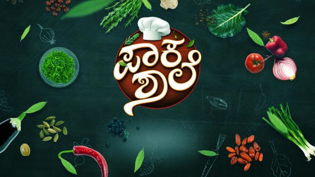Paakashaale Serial Full Episodes, Watch Paakashaale TV Show