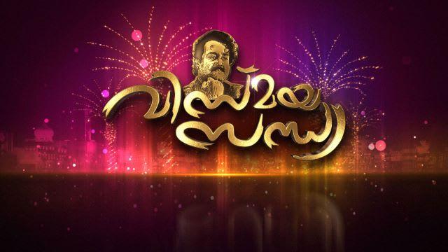 torrentpk malayalam movie download
