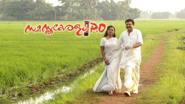 Go8pm | Watch Malayalam TV Programmes, Malayalam TV ...