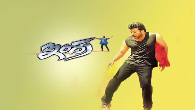 indra film songs download kannada