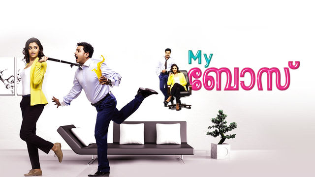 my lady boss full movie english sub