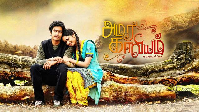 torrent tamil movies 2014 free download