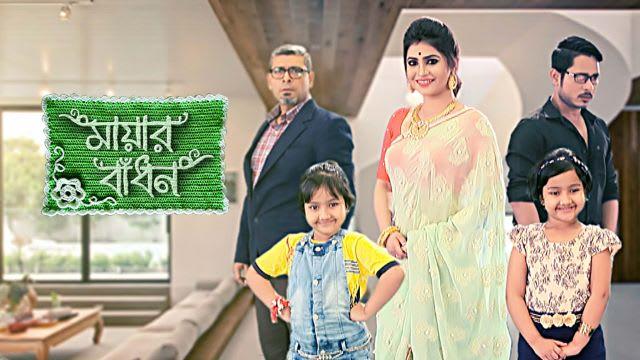 Mayar Badhon Serial Full Episodes, Watch Mayar Badhon TV