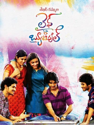 Watch Life Is Beautiful Full Movie, Telugu Family Movies in HD on