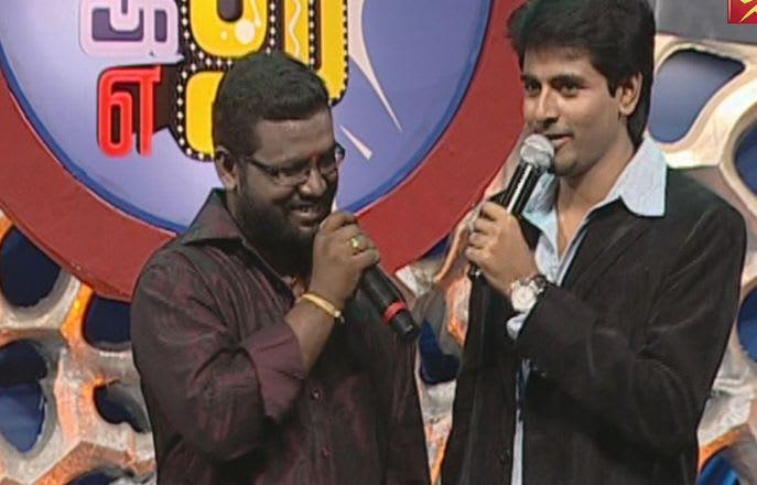Vinayagar Chathurthi Specials Serial Full Episodes, Watch ...