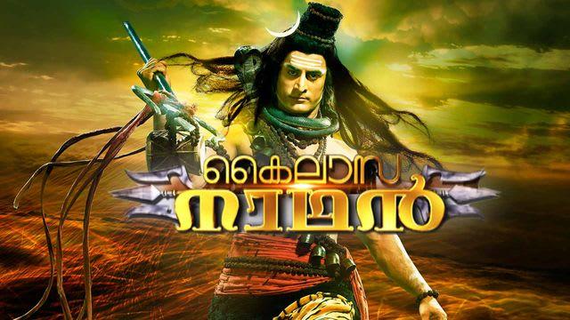 Kailasanathan Serial Full Episodes, Watch Kailasanathan TV Show