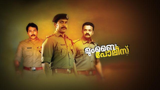 mumbai police malayalam full movie download dvdwap