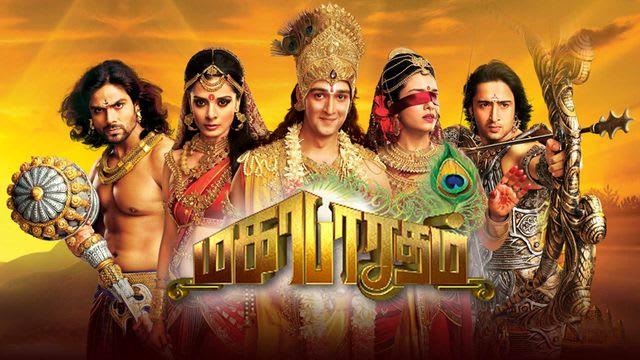 mahabharatham vijay tv hd