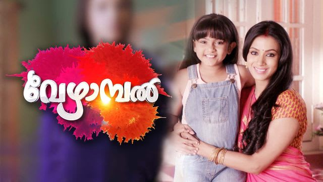 Vezhambal Serial Full Episodes, Watch Vezhambal TV Show Latest