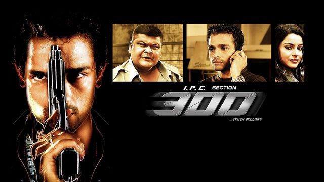 300 Full Movie >> Ipc Section 300 Full Movie Watch Ipc Section 300 Film On