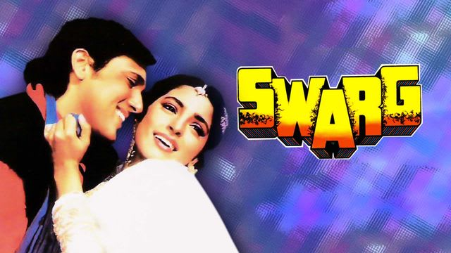 swarg 1990 movie download