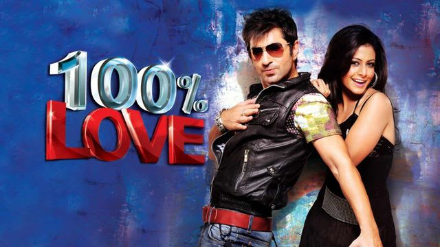 100 percent love bengali video song download