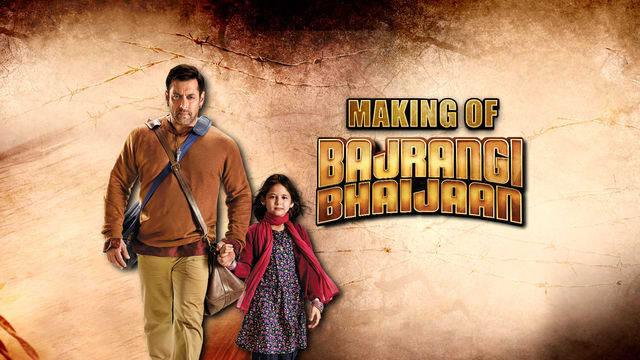 Odia film photo full movie bajrangi bhaijaan