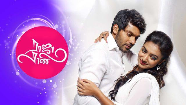 Watch Raja Rani Full Movie, Tamil Romance Movies in HD on Hotstar