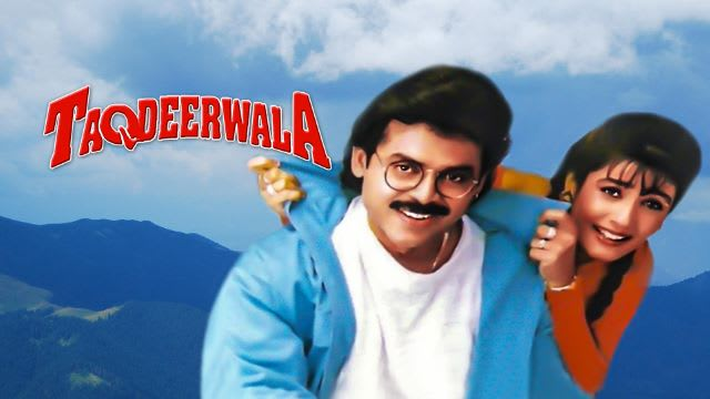 Taqdeerwala Full Movie Watch Taqdeerwala Film On Hotstar