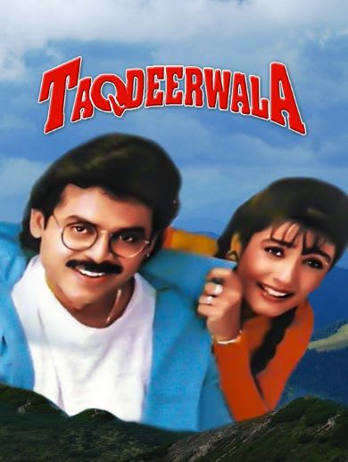 Watch Taqdeerwala Full Movie Hindi Drama Movies In Hd On Hotstar