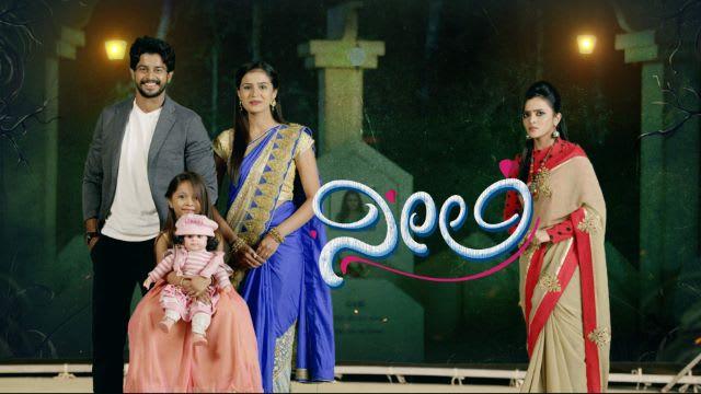 Neeli Serial Full Episodes, Watch Neeli TV Show Latest Episode on