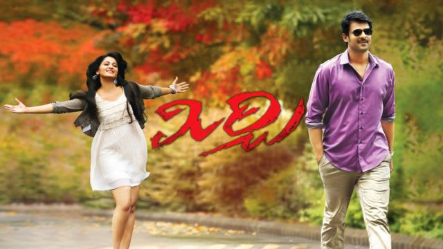Mirchi Full Movie, Watch Mirchi Film on Hotstar