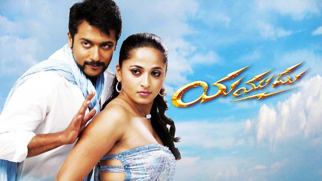 sky high full movie download in telugu