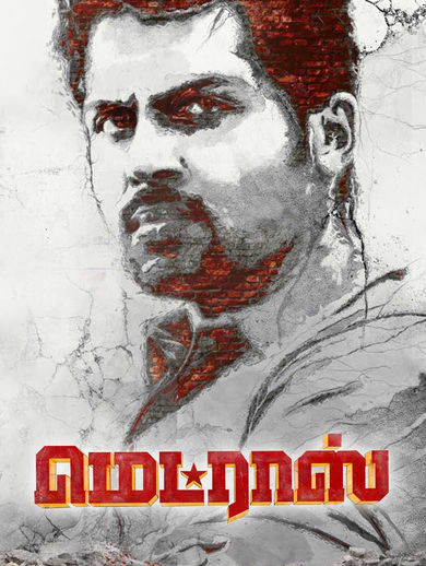 Watch Madras Full Movie, Tamil Action Movies in HD on Hotstar