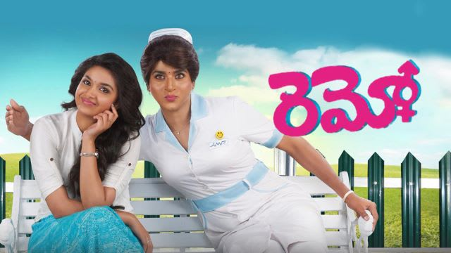 Remo Full Movie, Watch Remo Film on Hotstar