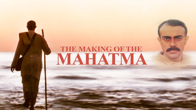 Image result for the making of mahatama