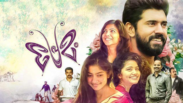 Premam Full Movie, Watch Premam Film on Hotstar