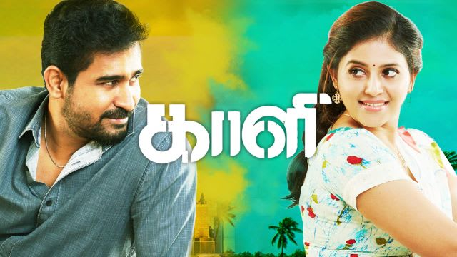 play tamil movie hd download 2018
