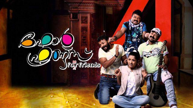 Watch Four Friends Full Movie, Malayalam Drama Movies in HD on Hotstar