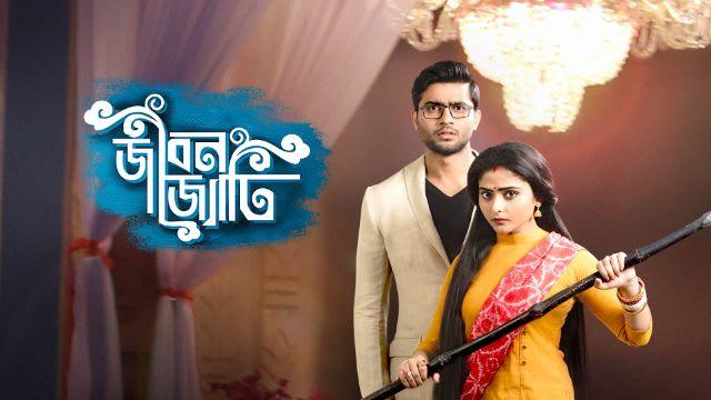 Jibon Jyoti Serial Full Episodes Watch Jibon Jyoti Tv Show Latest
