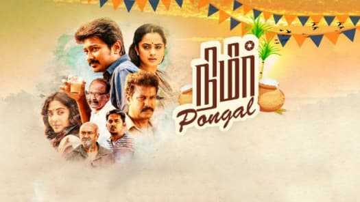 Vijay Tv Pongal Programs 2018 Download Information and Ideas