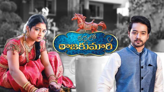 Watch Latest Telugu Movies, Telugu TV Serials & Shows Online on