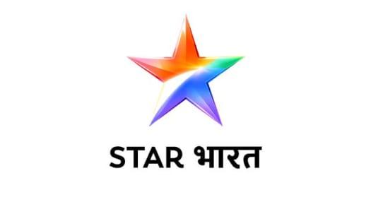 hotstar download app please