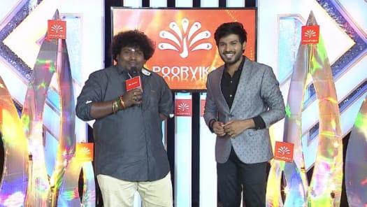 Watch Vijay Comedy Awards TV Serial Episode 3 - Awards for