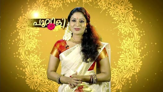 Watch Asianet Onam Specials Tv Serial Episode 8 Priyan Mohanlal