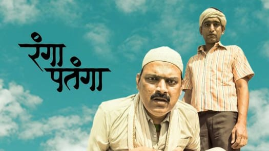 Watch Latest Marathi Movies, Marathi TV Serials & Shows