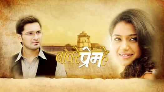 Watch Latest Marathi Movies, Marathi TV Serials & Shows