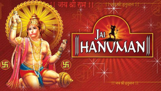 Watch Jai Hanuman TV Serial Episode 147 - Bhishma on a Bed