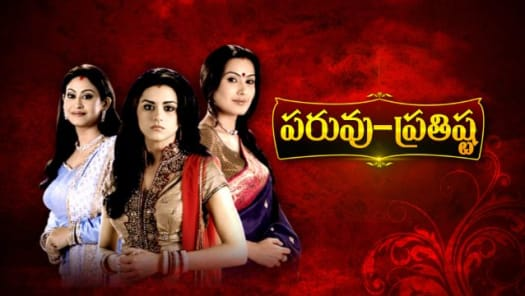 Watch Maa Gold Serials & Shows Online on hotstar com