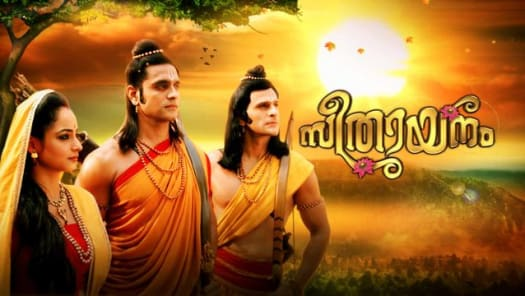 Seethayanam Serial Full Episodes, Watch Seethayanam TV Show Latest
