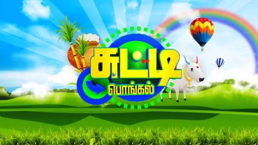 Watch Vijay Pongal Specials TV Serial Episode 1 - Parents