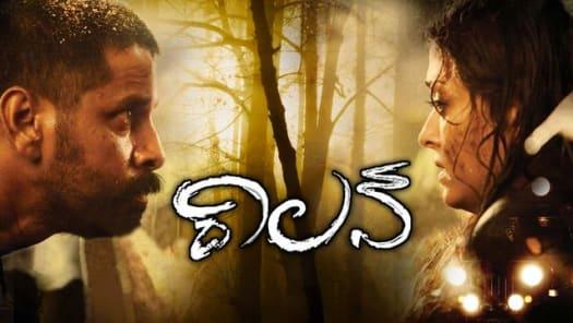 f movies.com telugu