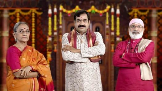 Watch Jayam TV Serial Episode 129 - Shani Effect on Employees Full