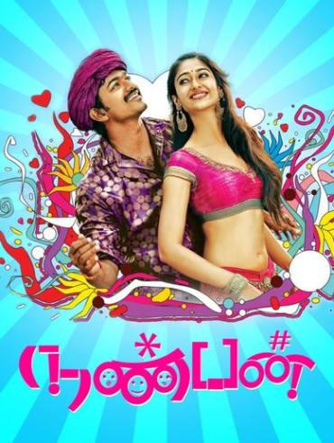 raja rani malayalam dubbed full movie free download