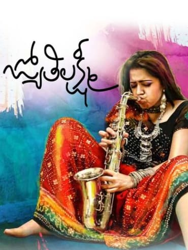 Ashok Full Movie, Watch Ashok Film on Hotstar