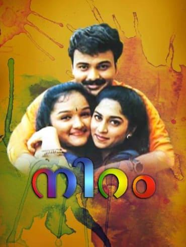 classmate marathi movie free download 720p