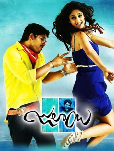 bhale bhale magadivoy full movie download single part