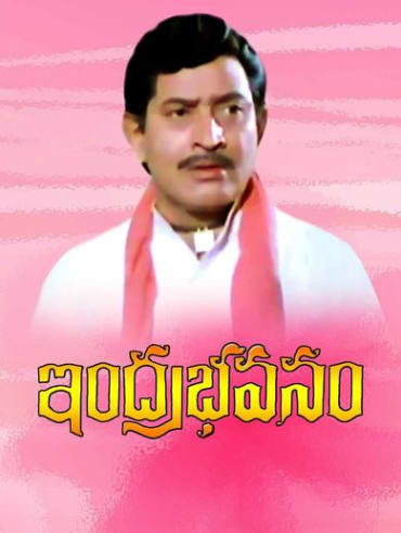 Chatrapathi Full Movie, Watch Chatrapathi Film on Hotstar